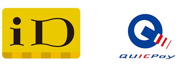 iDとQUICPayのロゴ